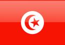 Tunis Wassertemperatur