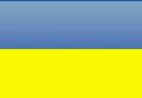 Krim Wassertemperatur